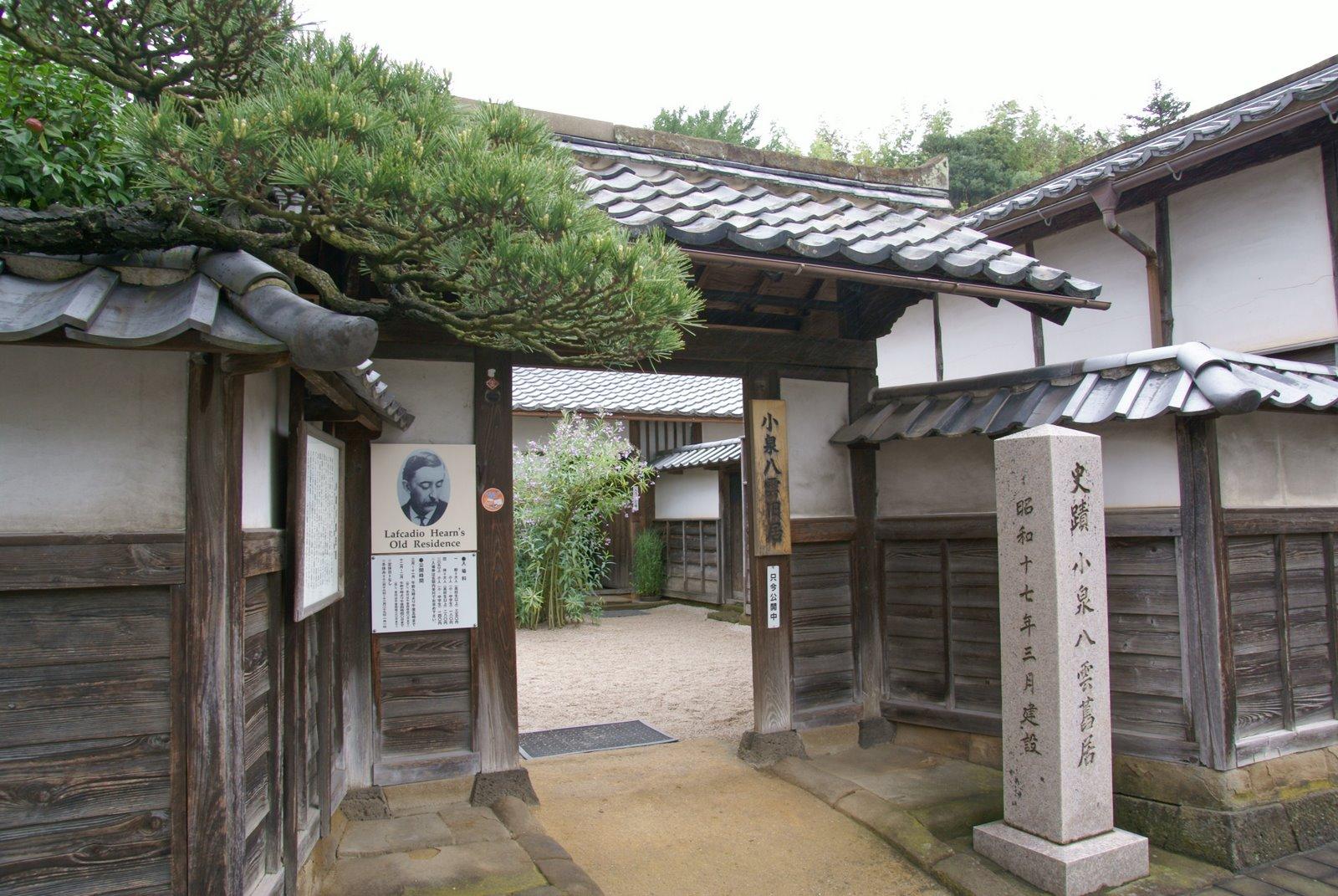 yakumo-house