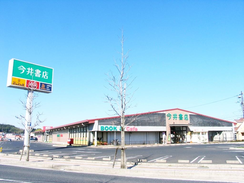 Imai Book Shop