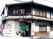 Tachibana-ya