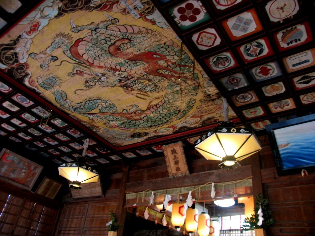 Kigami Shrine