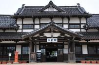 Old Izumotaisha Station