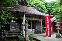 Choukoku-Ji Temple